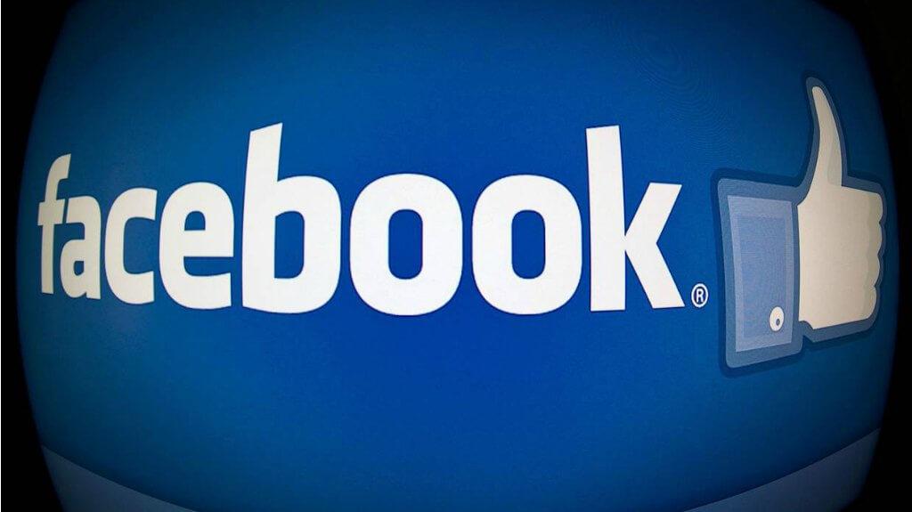 Métricas de Facebook: qué deberías monitorizar en tu casa rural y por qué :: Marketing online para casas rurales y hoteles rurales